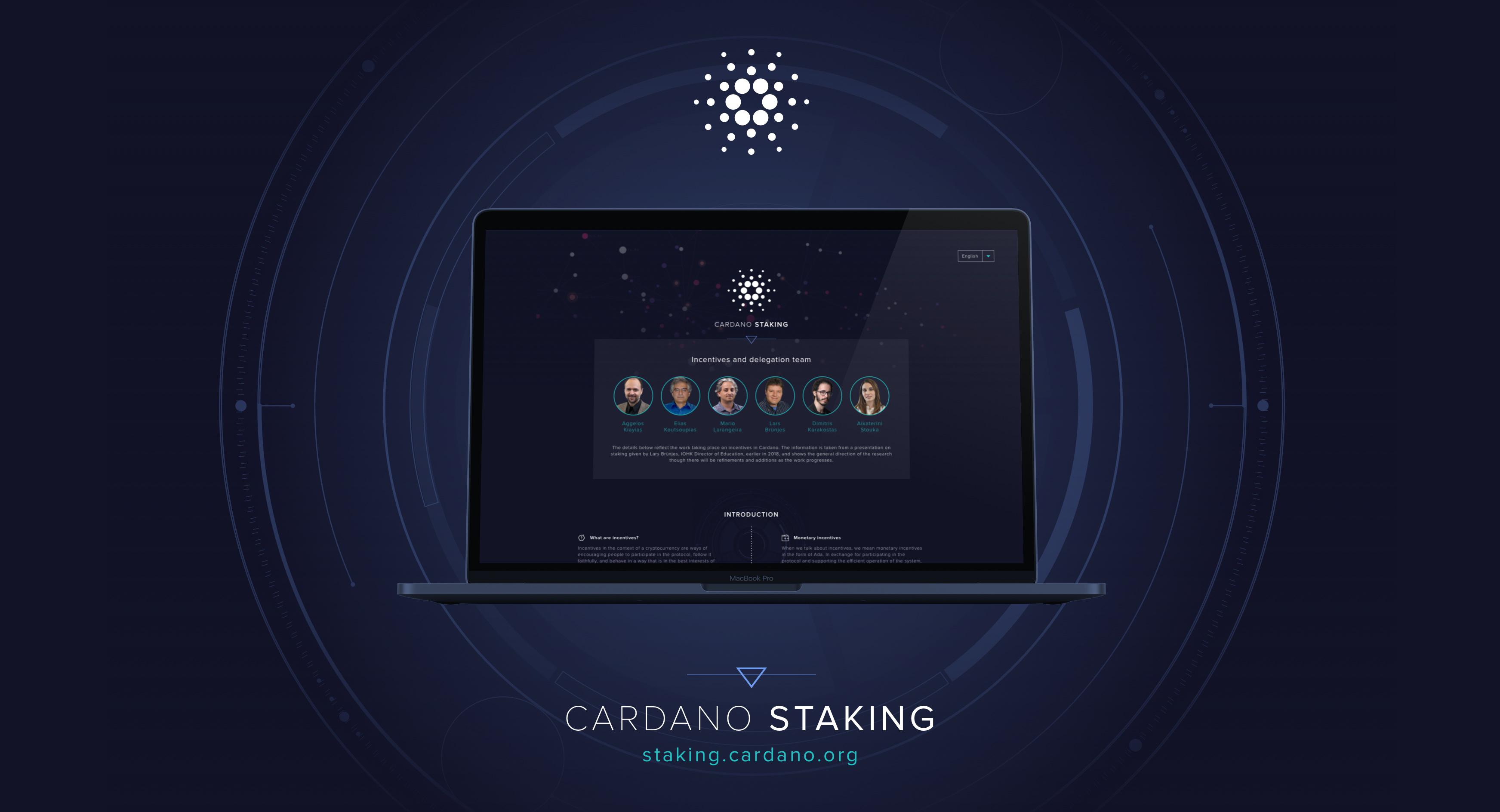 カルダノのインセンティブとステーキング公式サイト公開