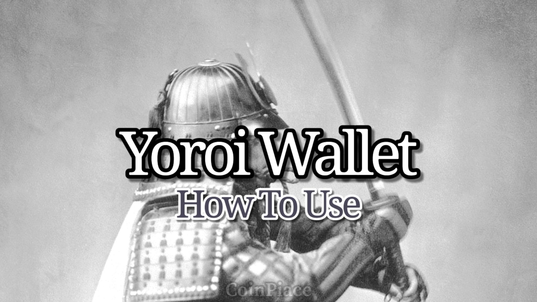 Yoroi Wallet (ヨロイ ウォレット)を使ってみた!初期設定不要