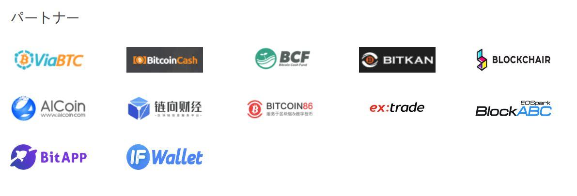 coinex-partner