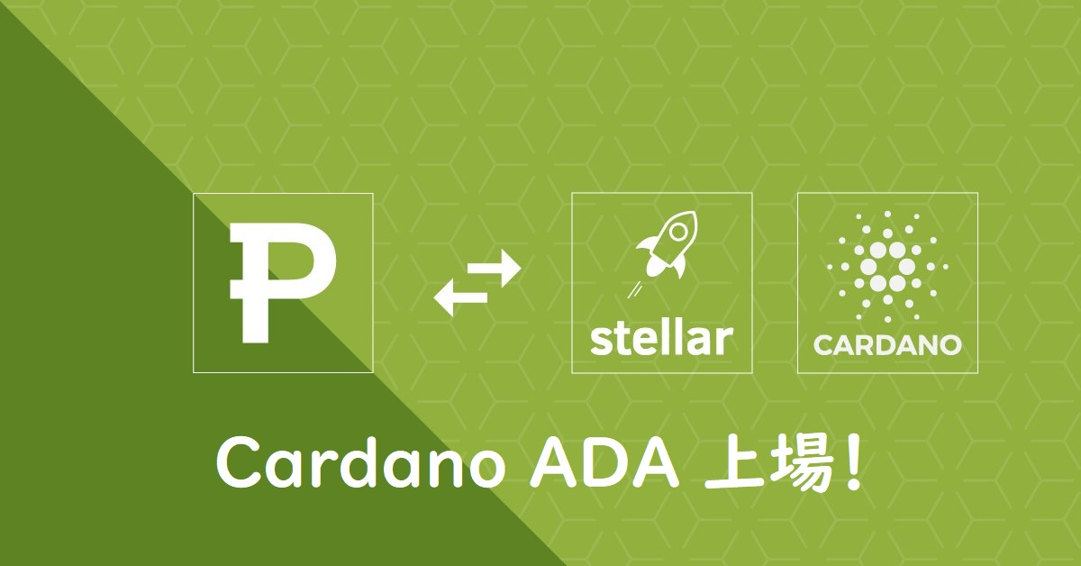 Paribu-Cardano-ADA-TRY