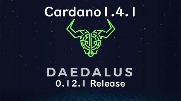【アップデート】 Daedalus(ダイダロス) 0.12.1&Cardano 1.4.1