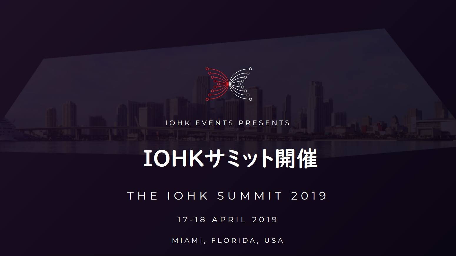 The IOHK Summit 2019