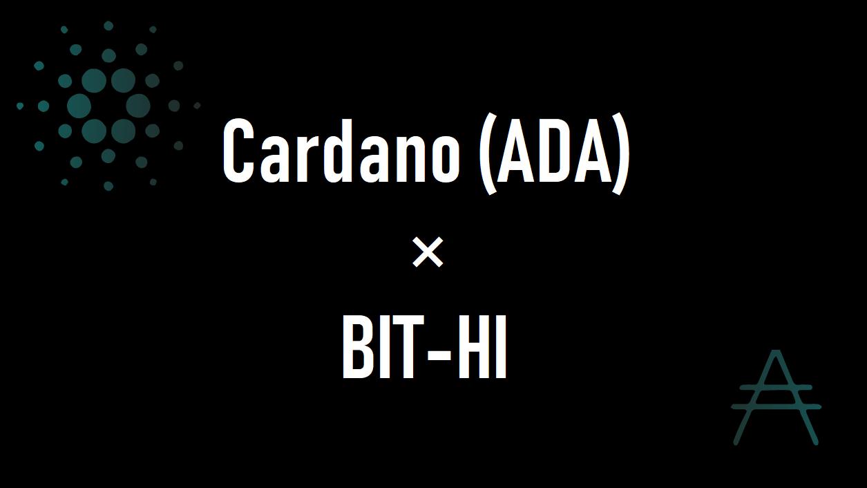 BIT-HI(ビットハイ)cardano ADA