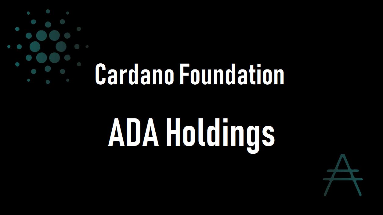 カルダノ財団の保有するADAに関する声明