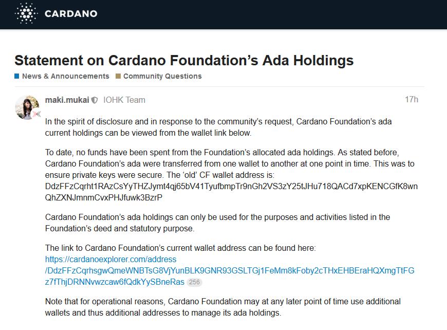 カルダノ財団のADA Holdingsに関する声明