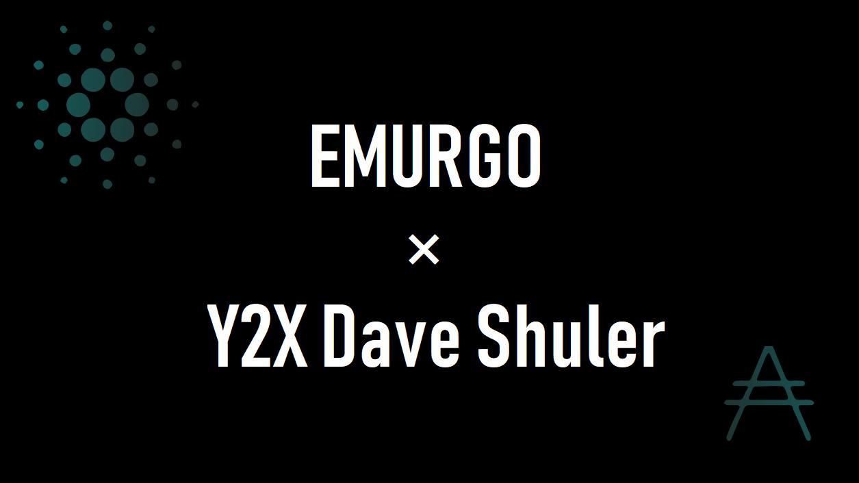 EMURGOとのパートナーシップ Y2X のデイヴ・シューラー氏の紹介