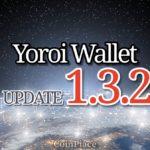 【アップデート】Ver 1.3.2 ヨロイウォレット(Yoroi Wallet)