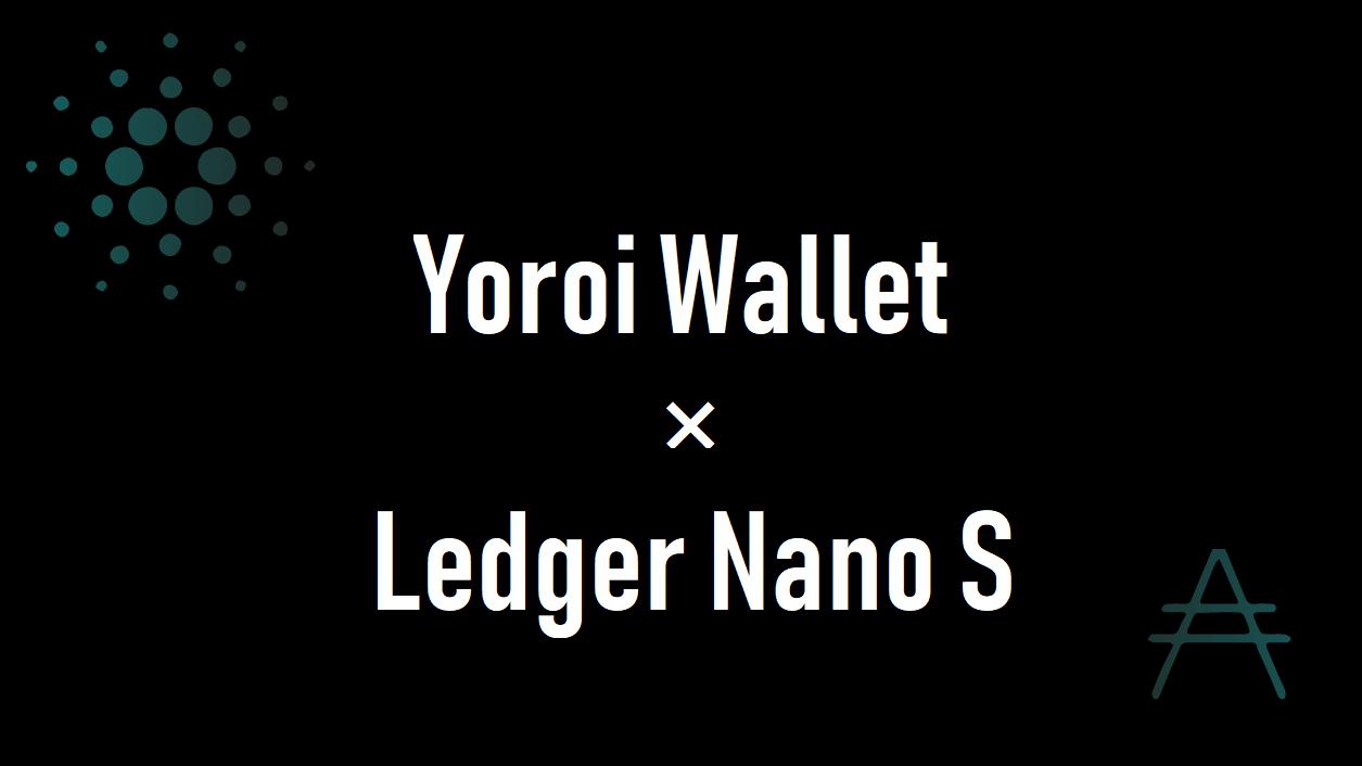 Ledger Nano S(レジャーナノS)にカルダノ(ADA)を入れる動画公開!