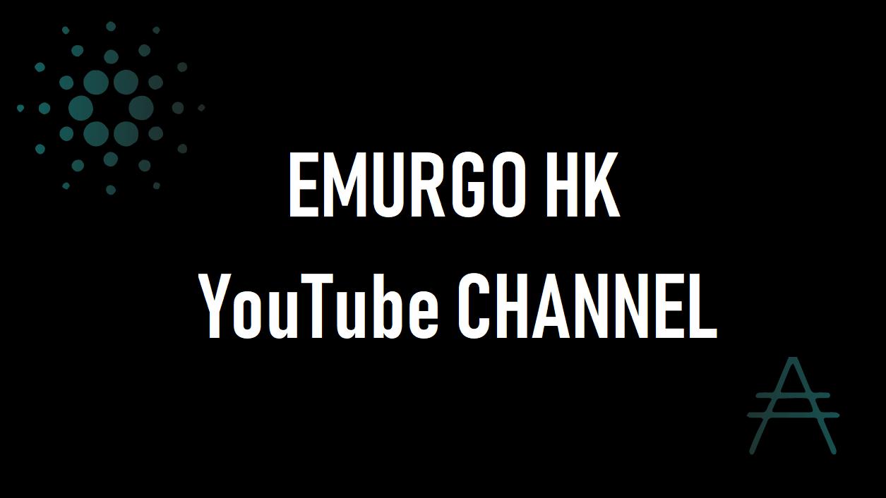 エマーゴ香港(EMURGO HK)ミートアップ動画を公開!チャールズ氏も