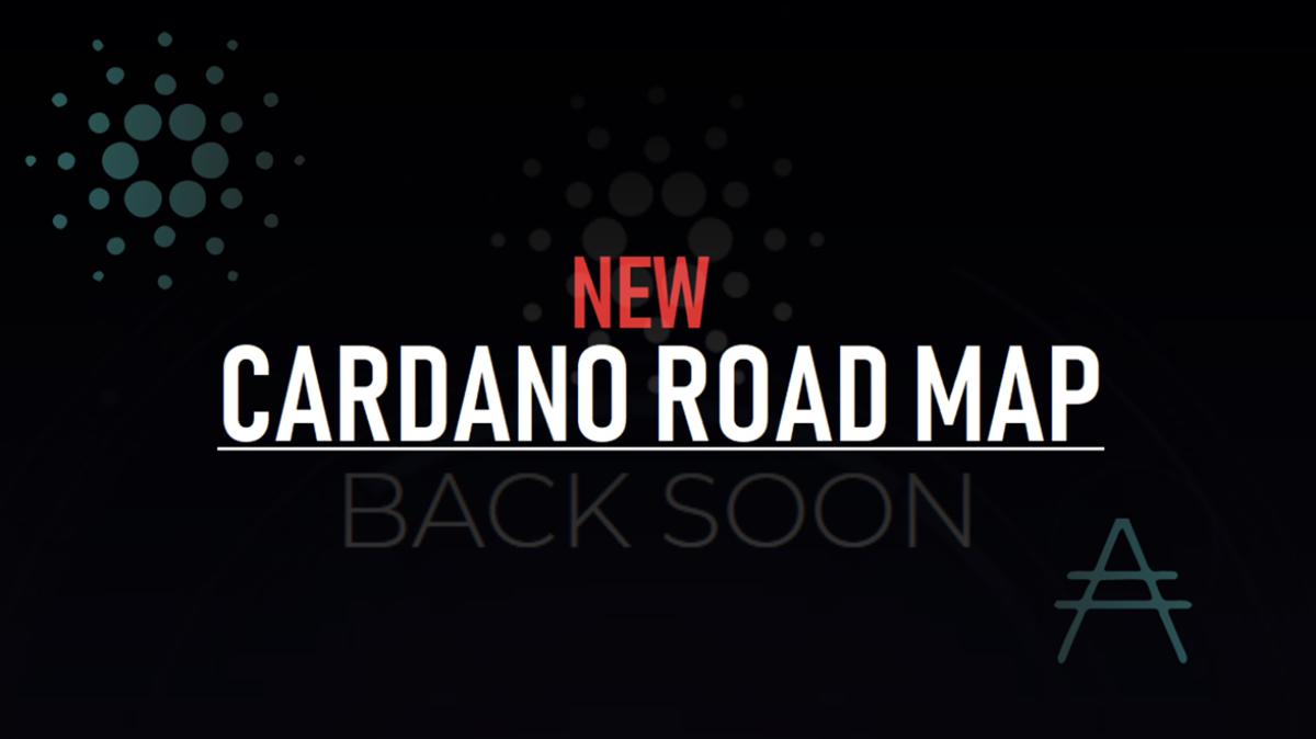 新カルダノロードマップがまもなく公開!?「BACK SOON」が表示!