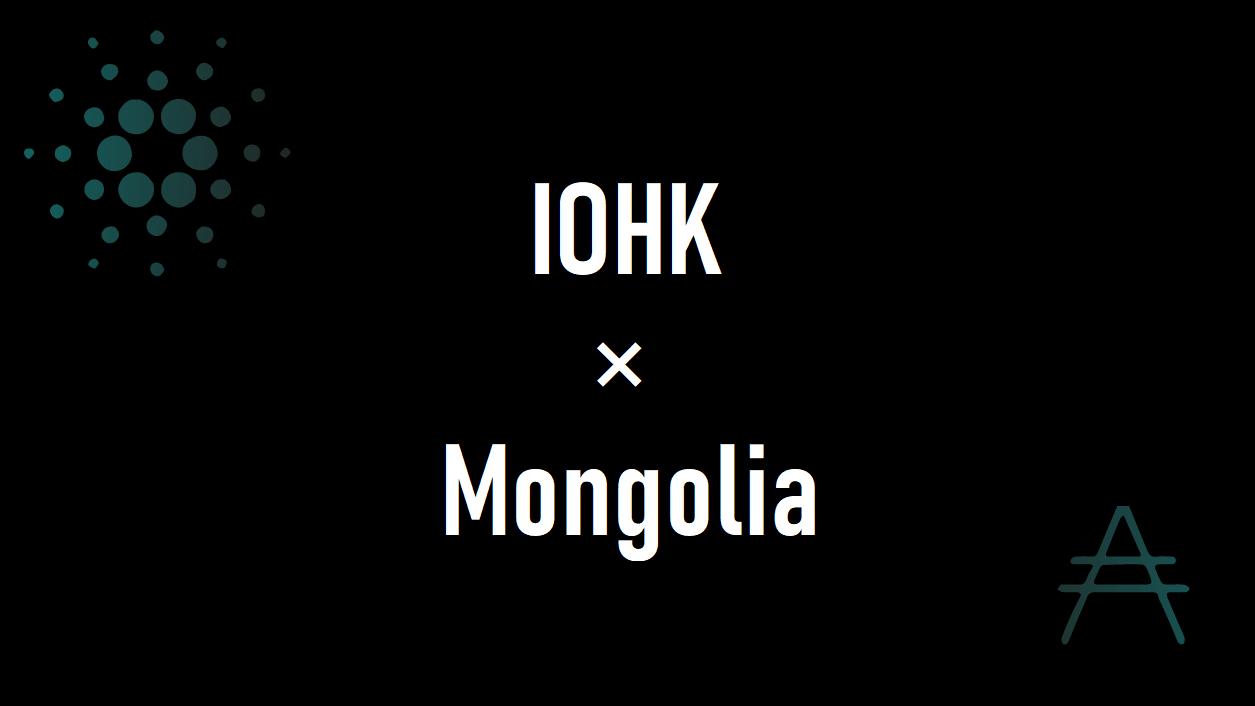 カルダノ(ADA)モンゴル暗号通貨協会・フィンテック協会とMoU締結