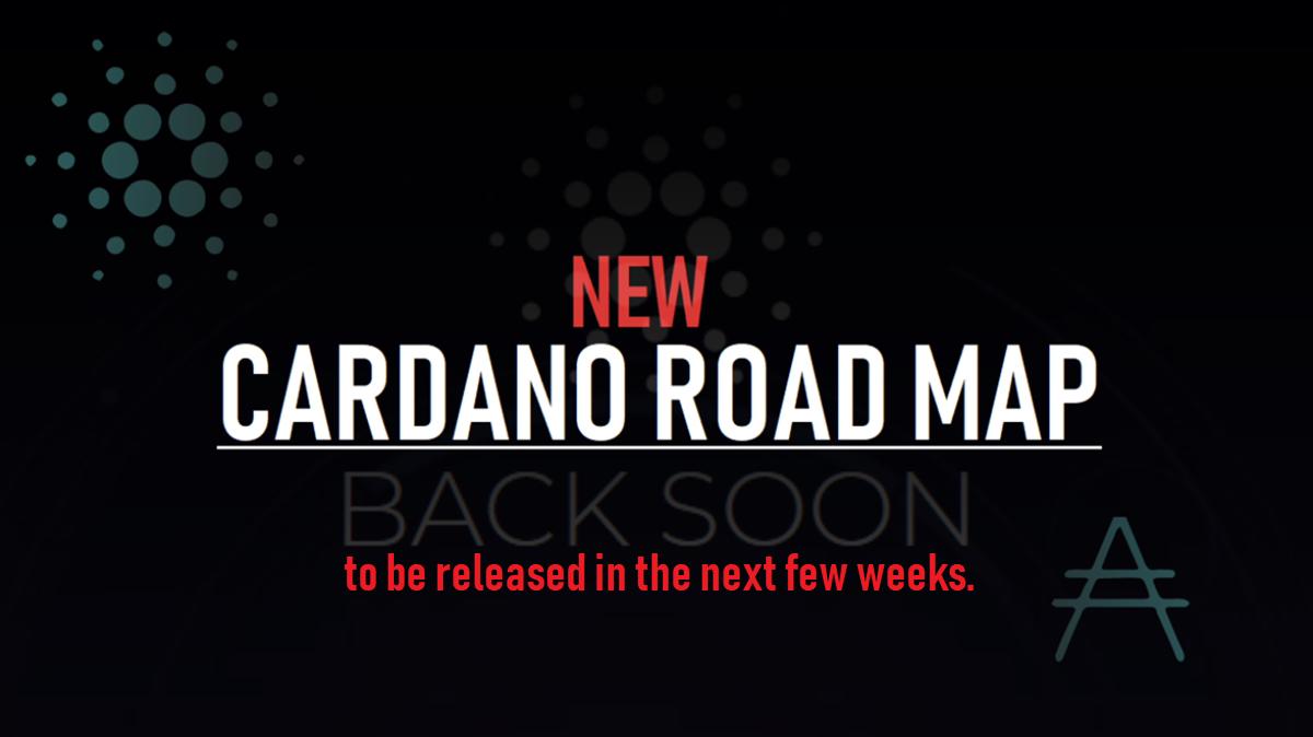新カルダノロードマップが数週間内にリリースされる予定!