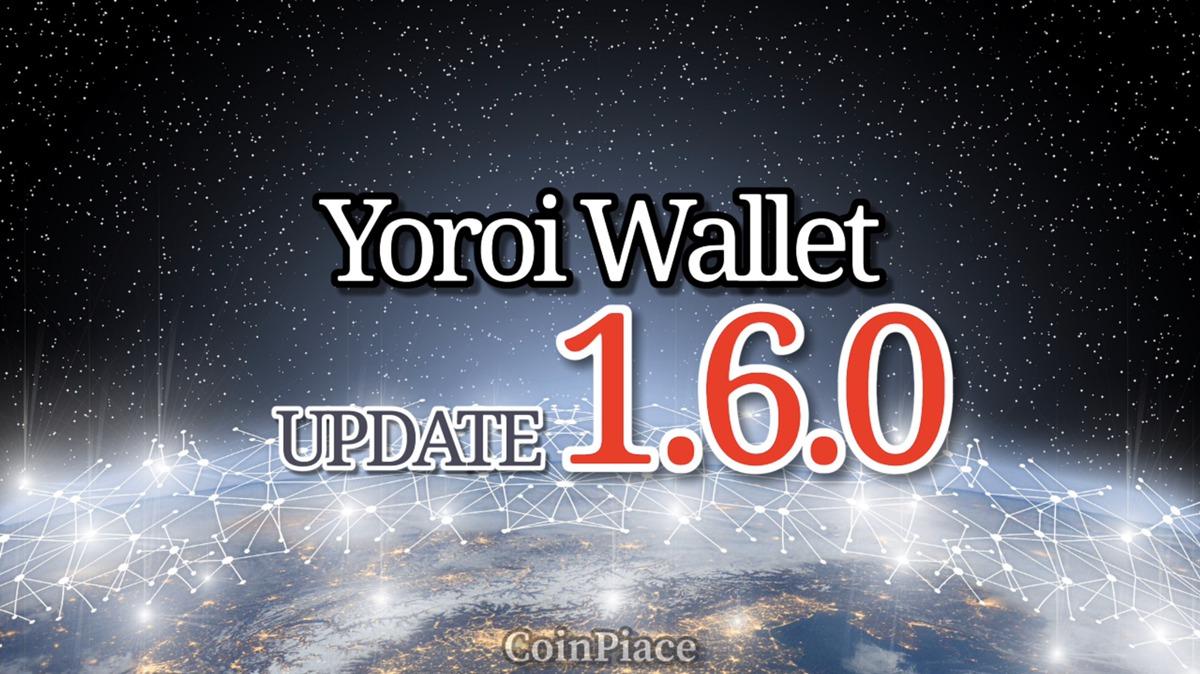 【アップデート】Ver 1.6.0 ヨロイウォレット(Yoroi Wallet)