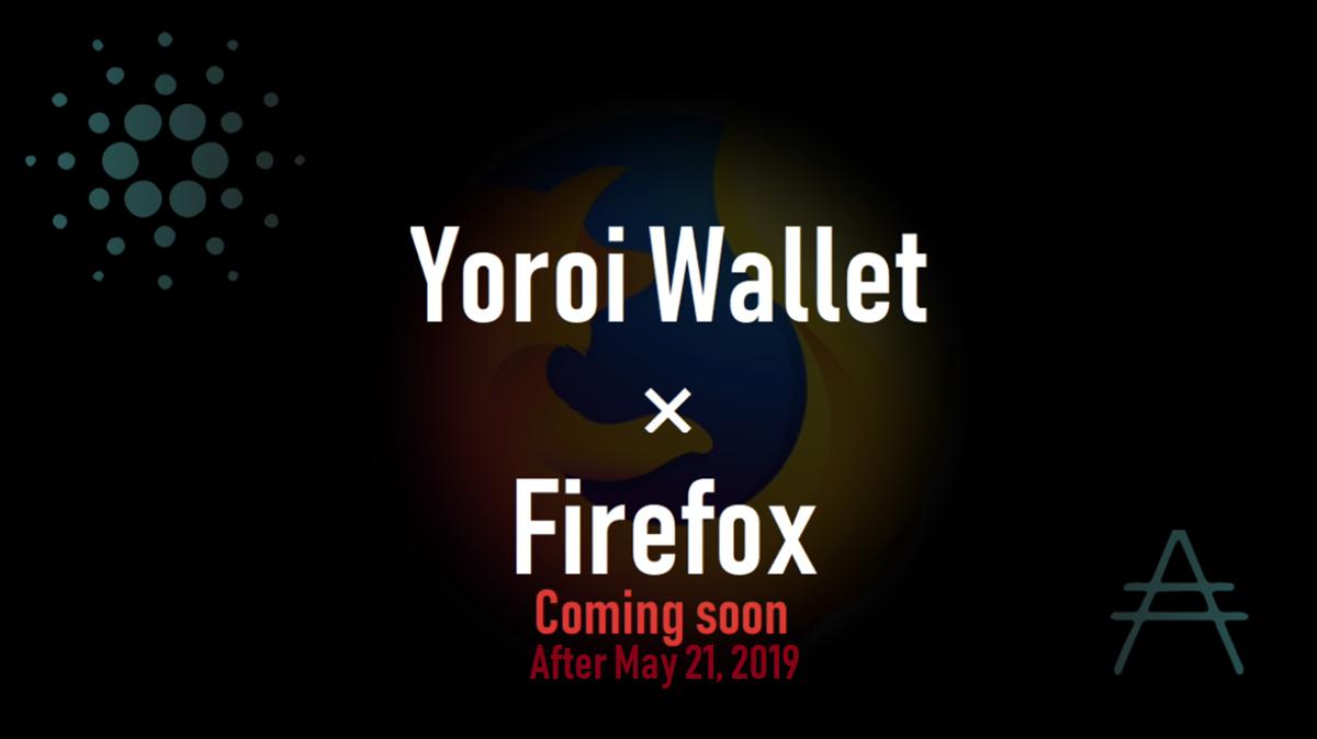 ヨロイウォレットv1.6.0はMozillaによって5月21日まで延期の予定