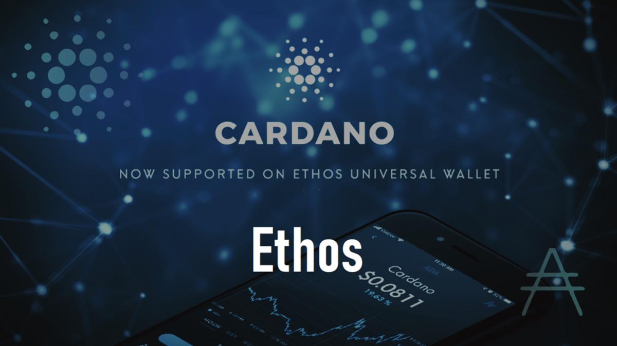 Ethos Universal Walletがカルダノ(ADA)正式に対応!150種類以上