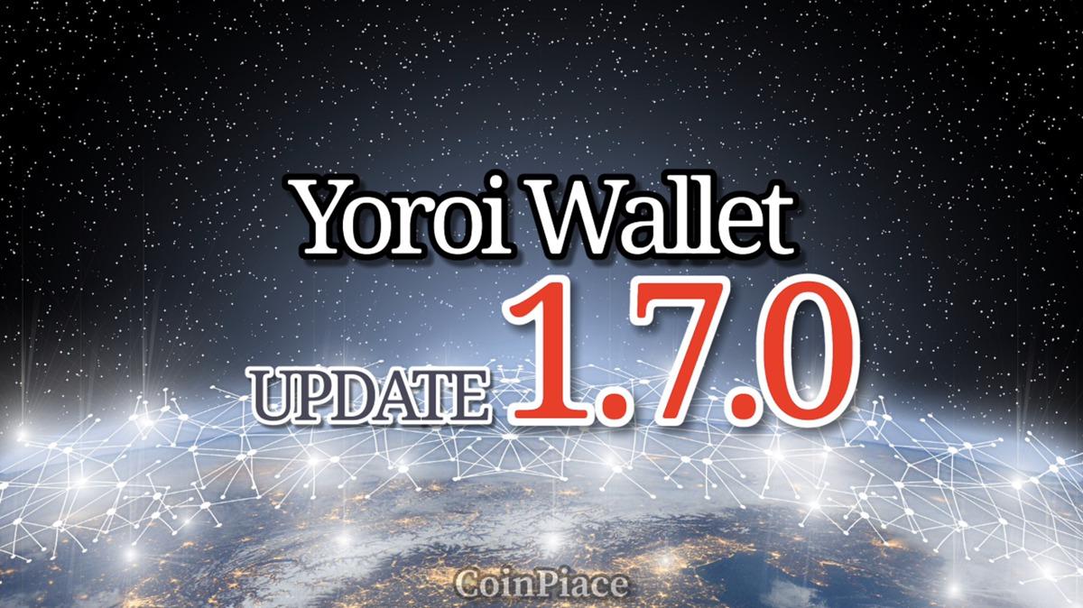 【アップデート】Ver 1.7.0 ヨロイウォレット(Yoroi Wallet)