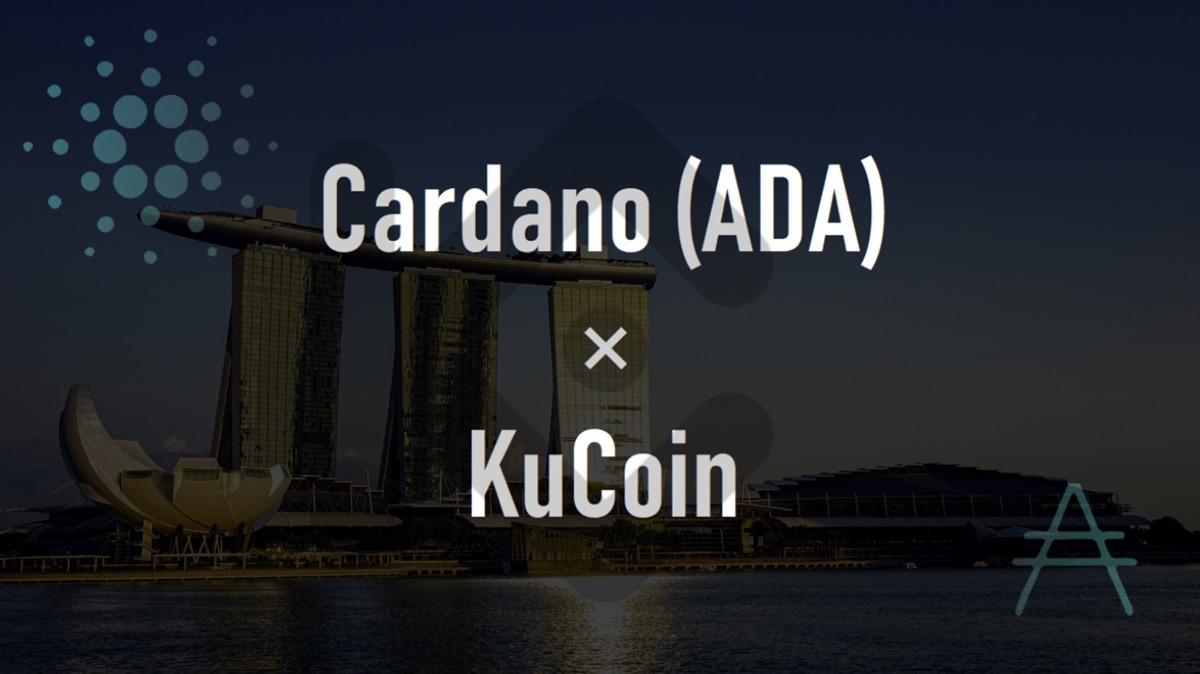 KuCoin シンガポールの仮想通貨取引所にカルダノ(ADA)が上場!