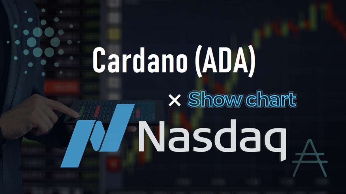 NASDAQ(ナスダック)がカルダノ(ADA)のチャートを表示!公式サイト