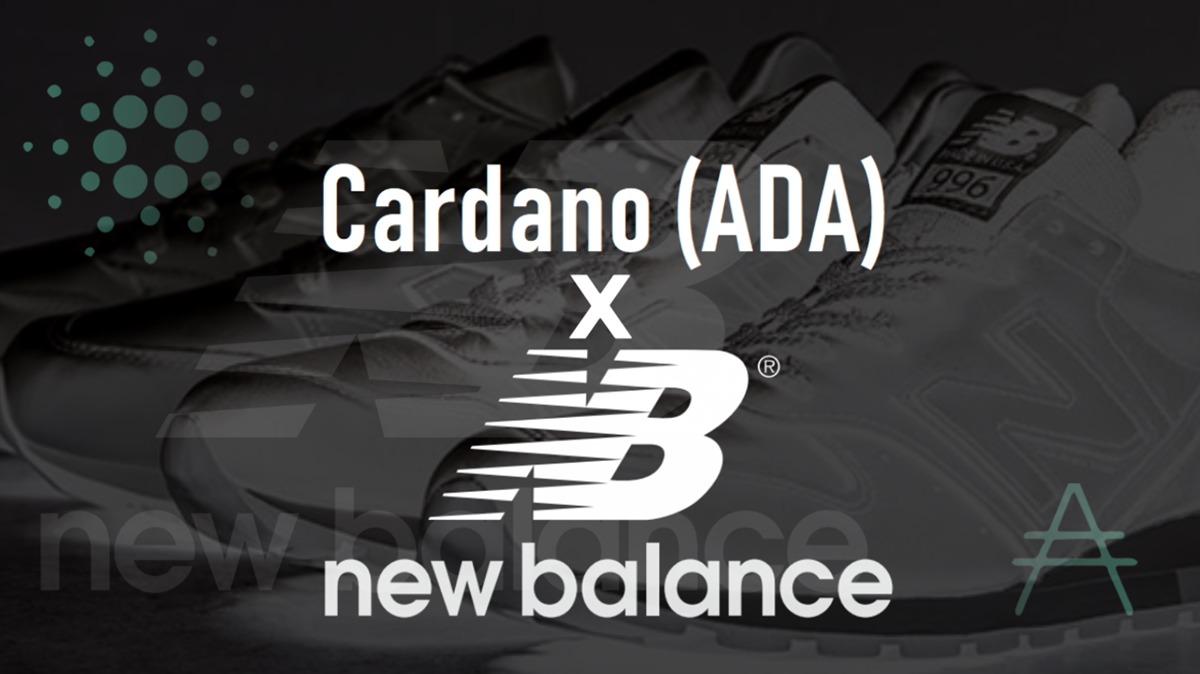 カルダノ(ADA)×New Balance(ニューバランス)とパートナーシップ