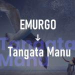 EMURGO 第3製品「タンガタ・マヌ」のリリースを発表!SHELLEYへ