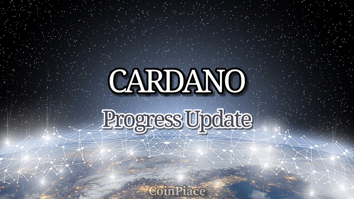 EMURGO(エマーゴ)よりCardano Progress Update (July 2019)公開