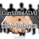 New Balance(ニューバランス)のパイロットプログラムが始動!