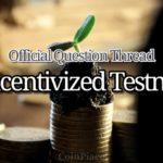 インセンティブテストネットの質問スレッドが公式より公開!回答
