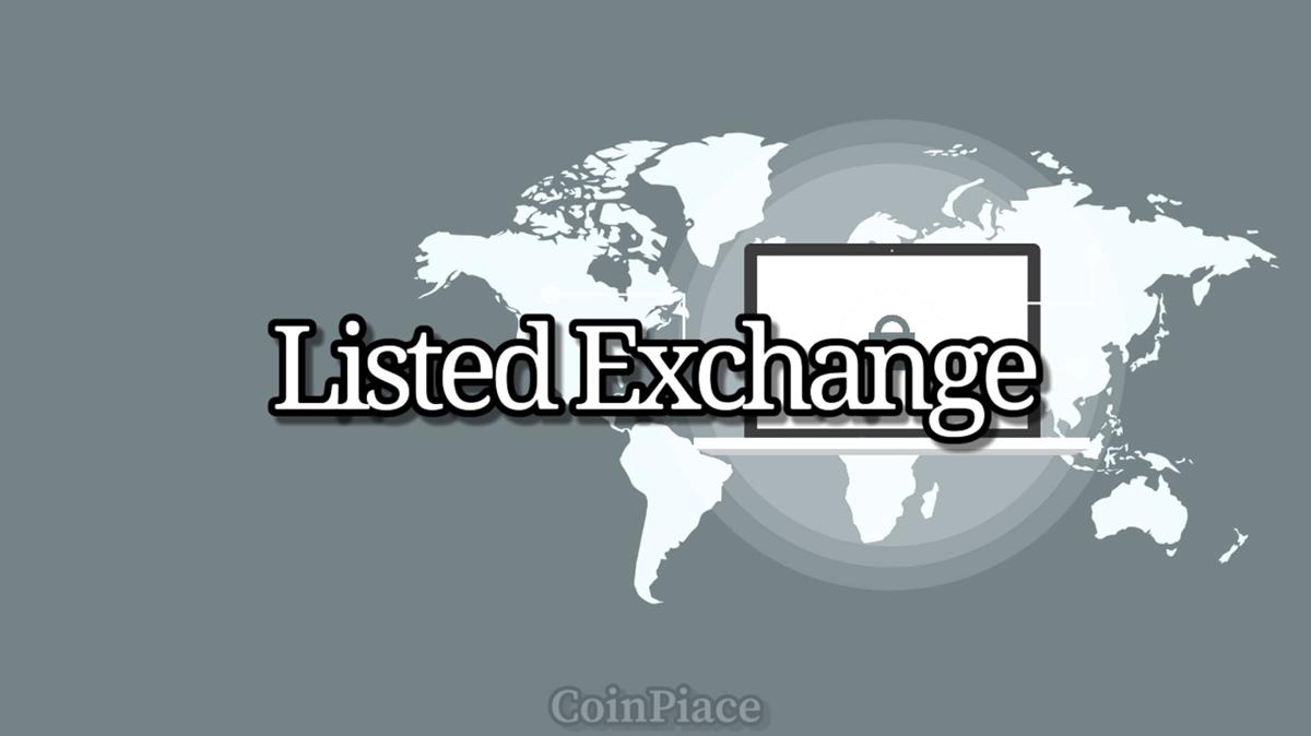 Iquant 香港の仮想通貨取引所にカルダノ(ADA)が上場!ADA/BTC