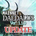 【アップデート】DAEDALUS 1.1.0をリリース!新機能を追加!