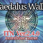 【アップデート】ダイダロス Version: 2.4.0-ITN1をリリース!