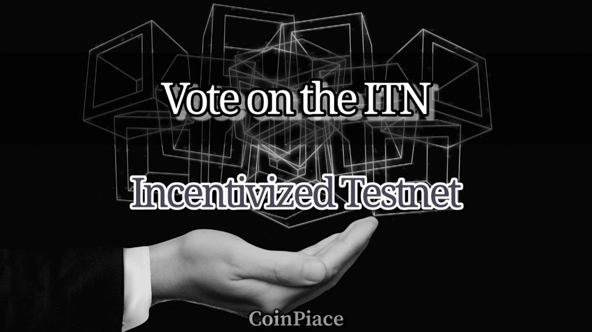 【プールオペレーター向け】ITNに投票する方法が公開!