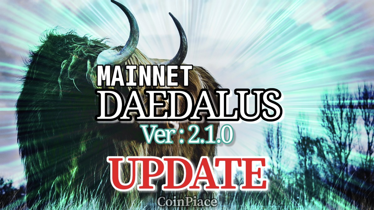 【アップデート】ダイダロス Version: 2.1.0をリリース!ITN報酬