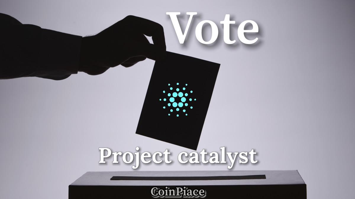 Project catalystフィードバックコミュニティに参加してみよう!