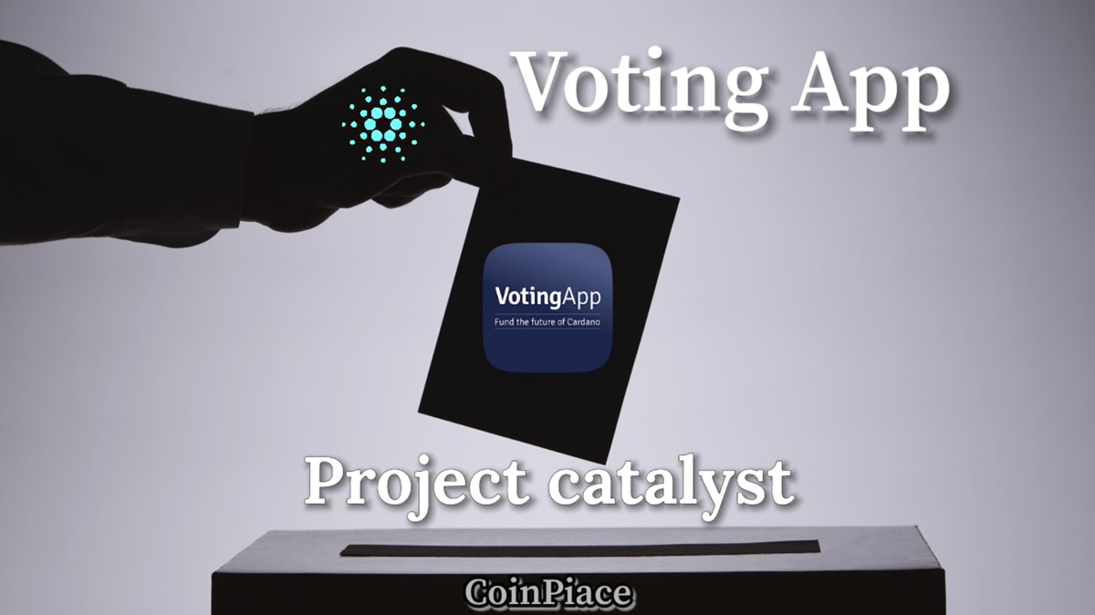 【投票アプリ】Catalyst Votingが公開!Project catalystに向けて