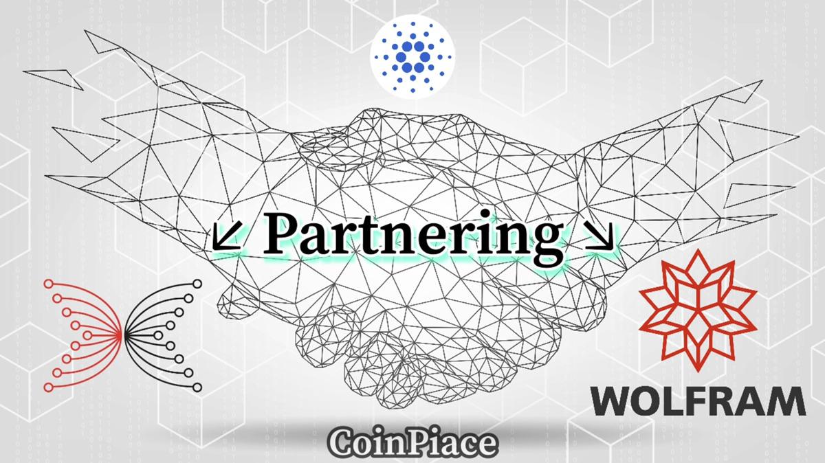 IOHKが新たな提携を発表!Wolfram Alpha、Nervos Network、Bondly