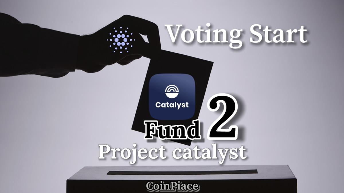 【投票開始】FUND2:Catalyst Votingアプリで投票する方法を解説