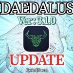 【アップデート】ダイダロス Version: 3.1.0をリリース!