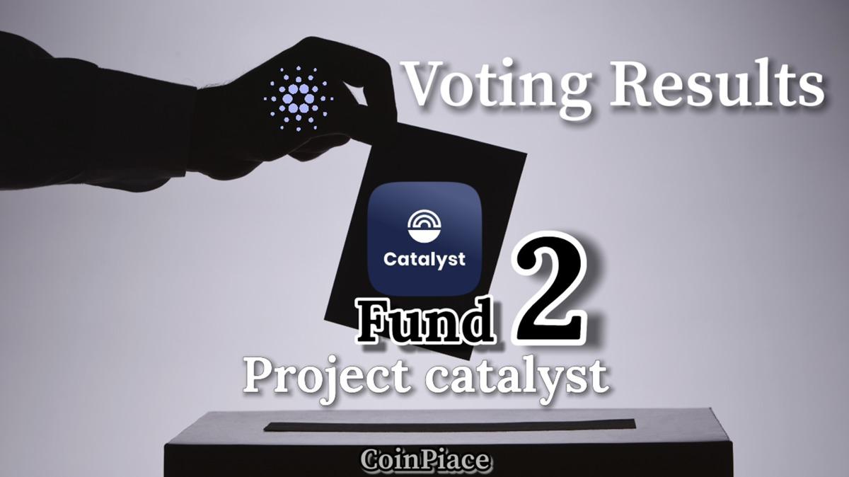 【投票結果】FUND2:資金を獲得した「11」のCardanoプロジェクト