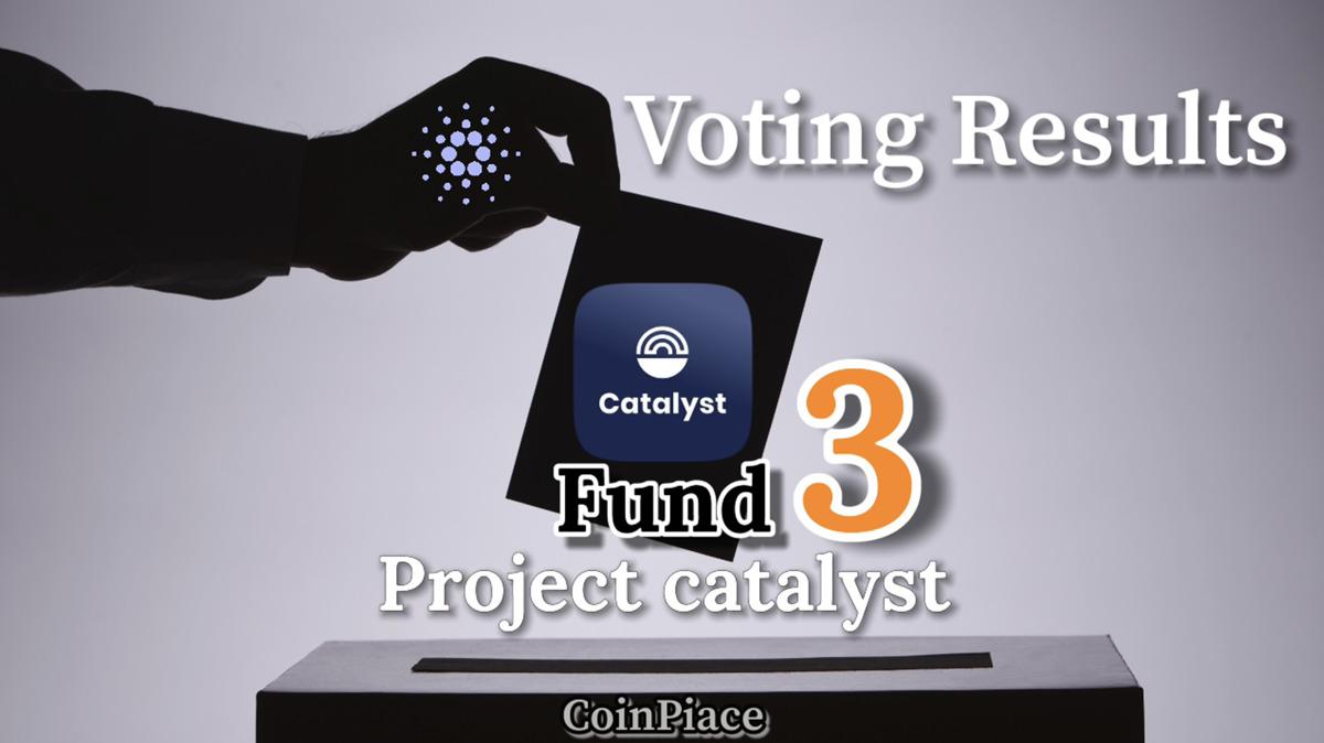 【投票結果】FUND3:資金を獲得した「22」のCardanoプロジェクト