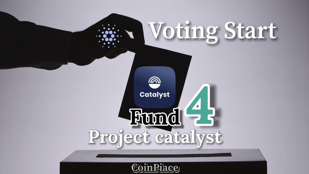 【投票開始】FUND4:Catalyst Votingアプリで投票する方法を解説