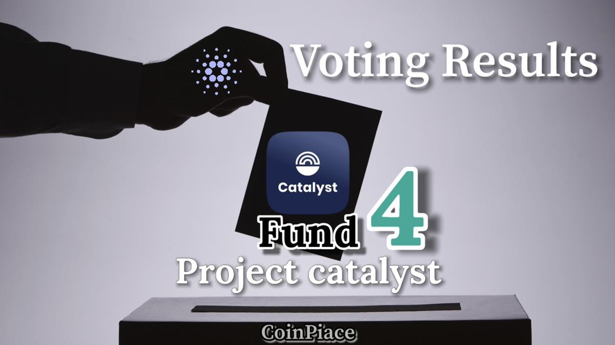 【投票結果】FUND4:資金を獲得した「56」のCardanoプロジェクト
