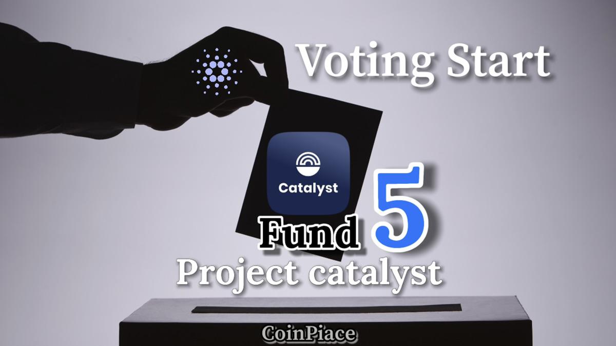 【投票開始】FUND5:Catalyst Votingアプリで投票する方法を解説