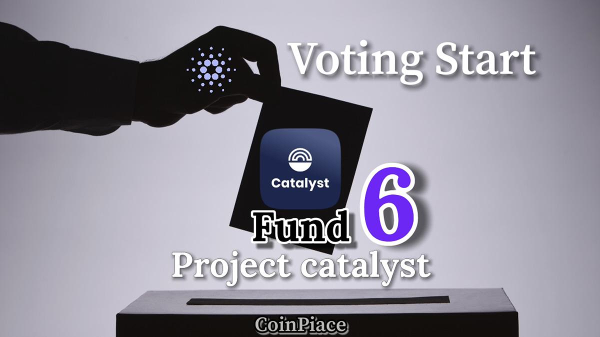 【投票開始】FUND6:Catalyst Votingアプリで投票する方法を解説